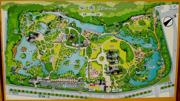 Ritsurin Park Map