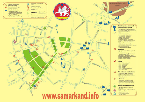 Samarkand Tourist Map