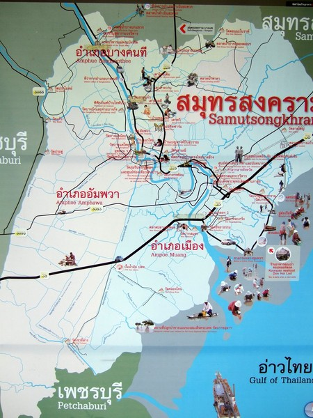 Samut Songkram Tourist Map