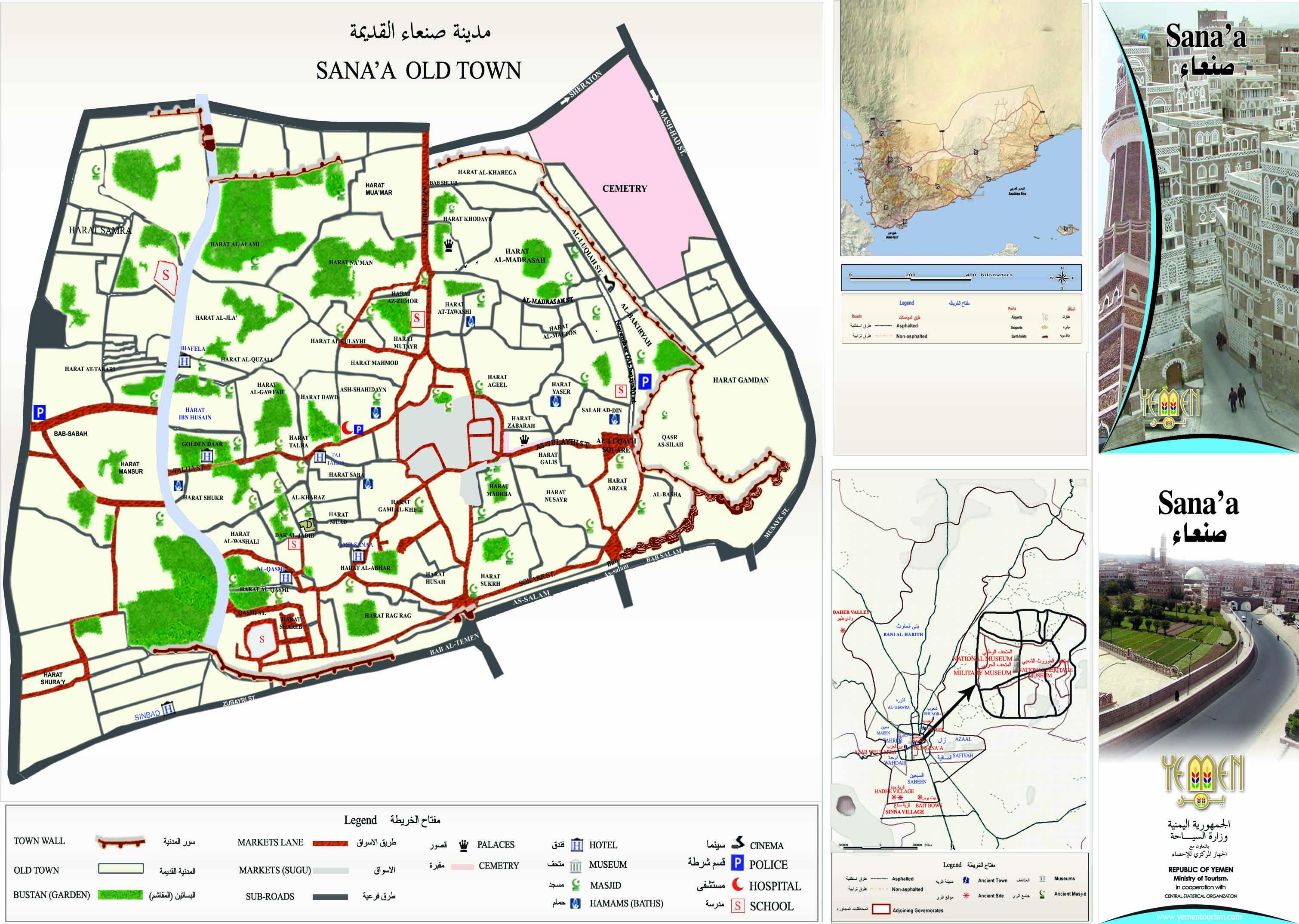 Sanaa Old Town Map Sanaa Yemen Mappery - Sanaa map