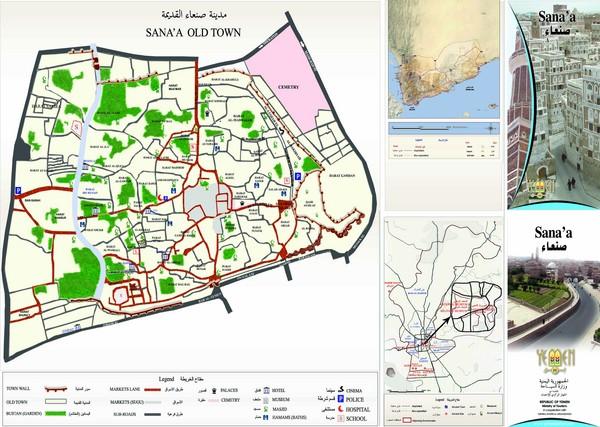 Sana'a Map | Maps