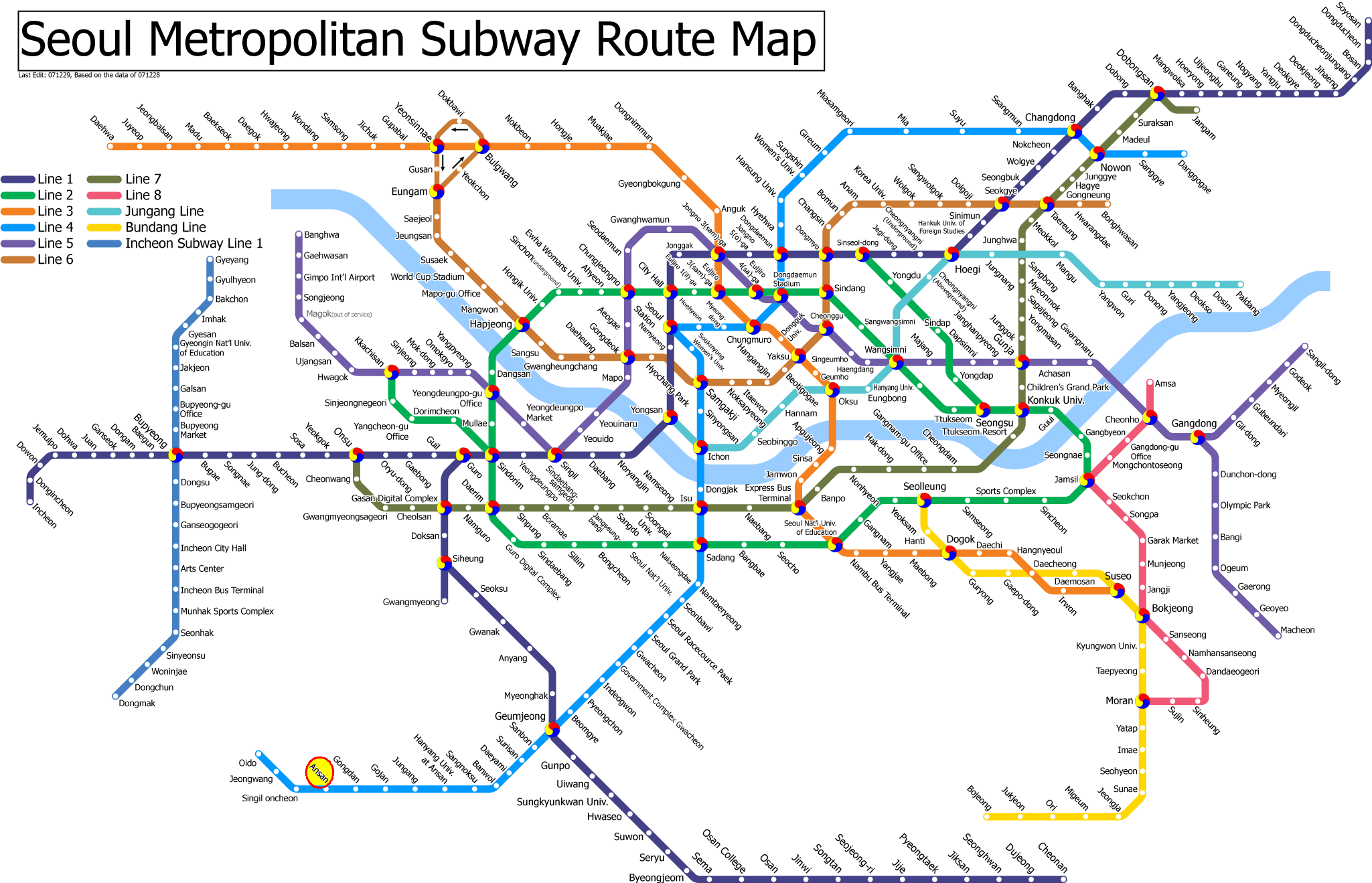 Seoul Subway Map Seoul mappery