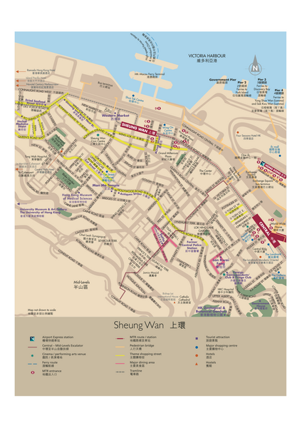 Sheung Wan Tourist Map