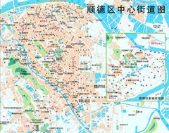 Shunde Tourist Map