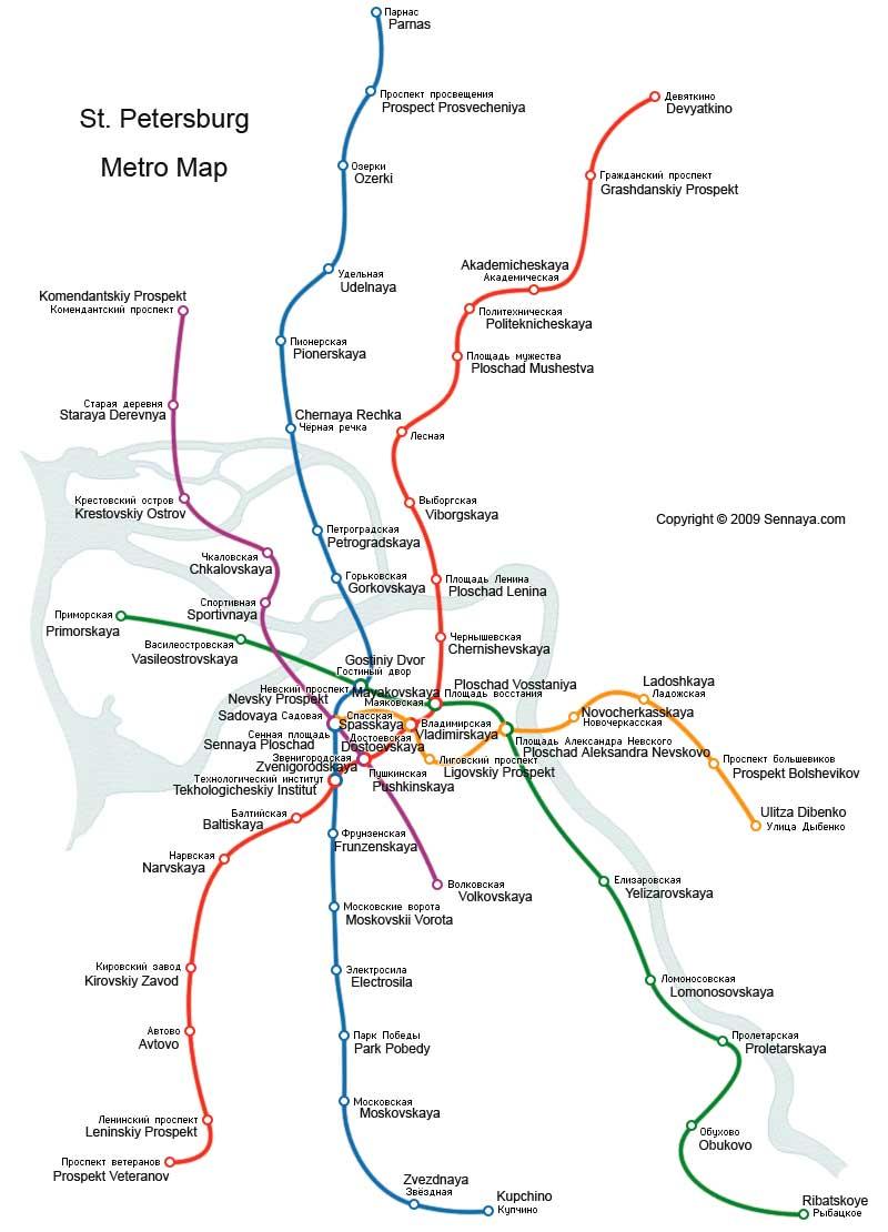 St Petersburg Metro Map St Petersburg Mappery