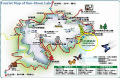 Sun Moon Lake Tourist Map