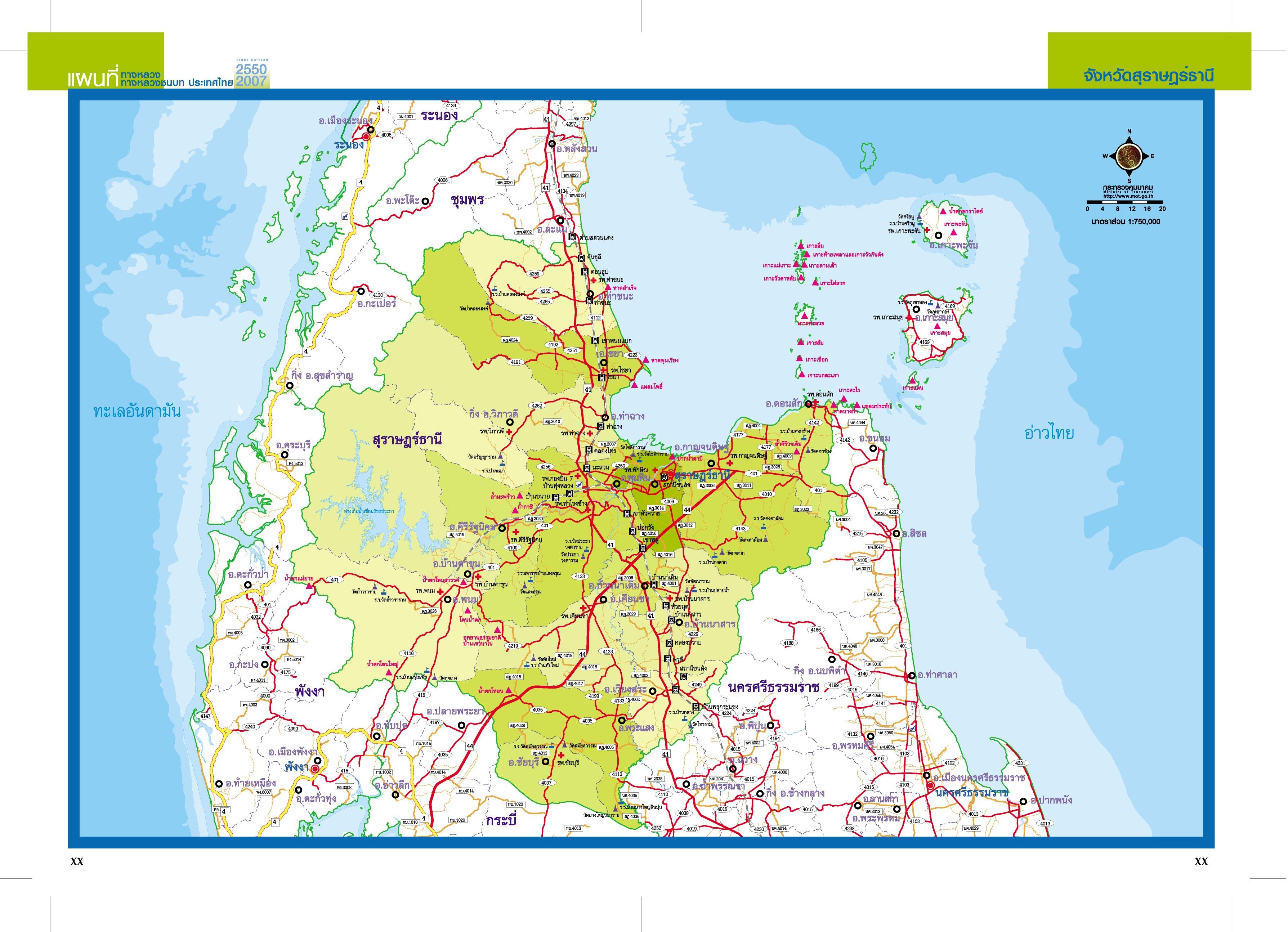 Suratthani Thailand Map suratthani thailand mappery