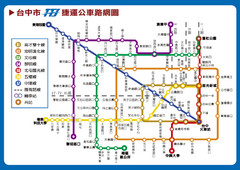 Taichung City Bus Map