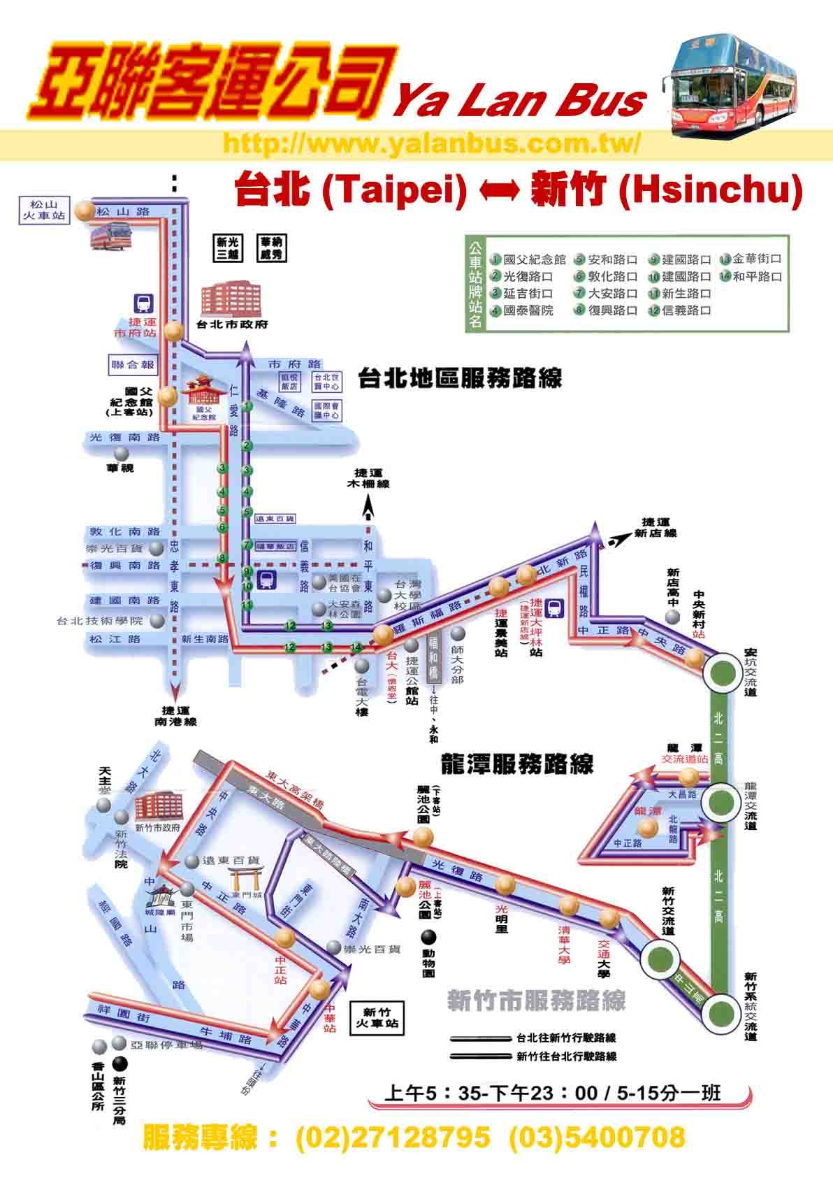 Taipei to Hsinchu Transportation Map Taipei mappery