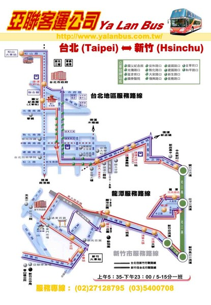 Taipei to Hsinchu Transportation Map