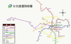 Taiwan Public Transportation Map