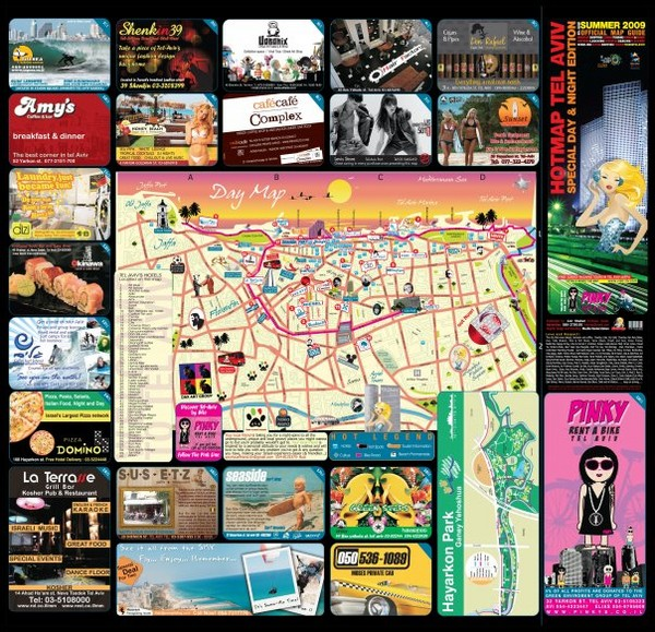 Israel maps mappery – Tourist Map Of Tel Aviv