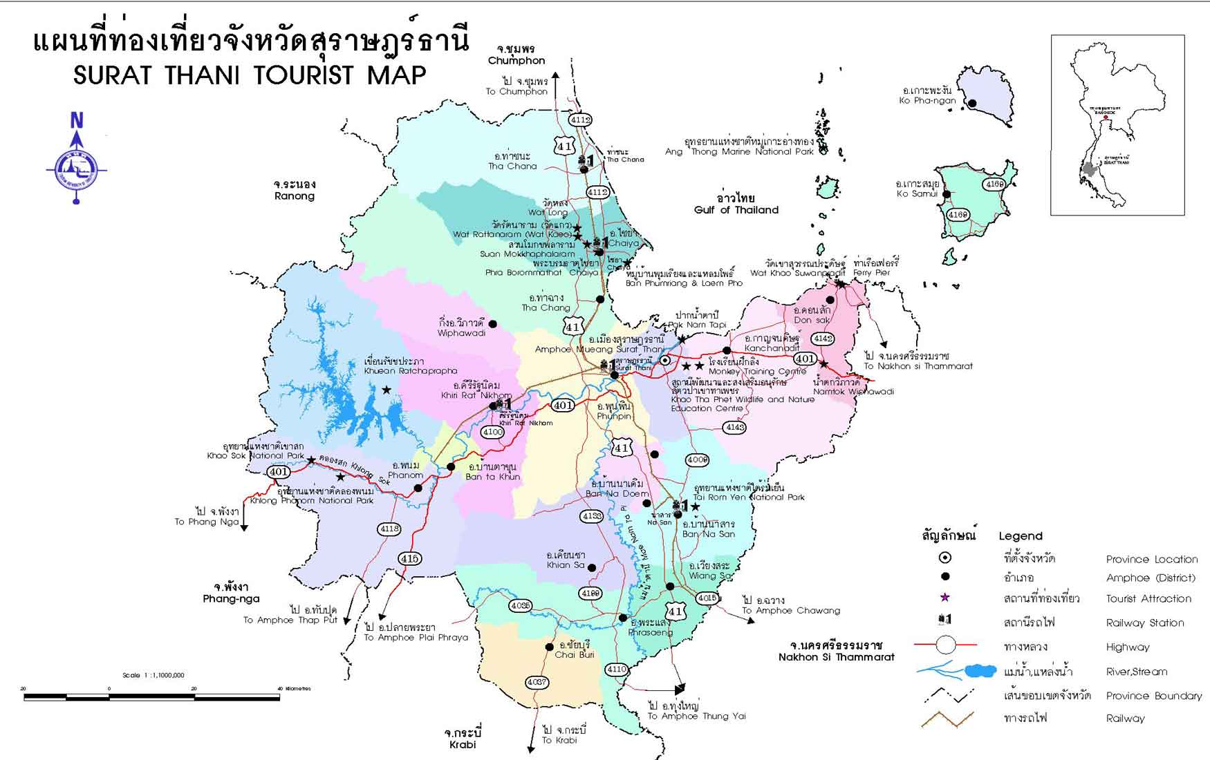 Thailand Tourist Map Thailand mappery