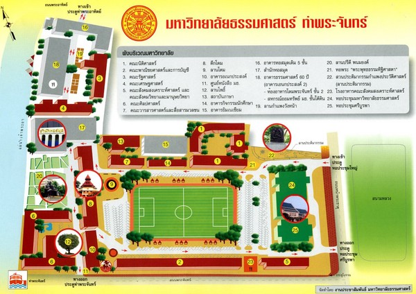 Thammasat University Business School Map (Thai)
