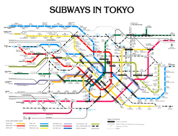 Tokyo Subway Map With Attractions.Tokyo Subway Map Tokyo Mappery