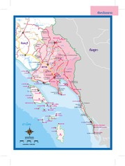 Trat, Thailand Map