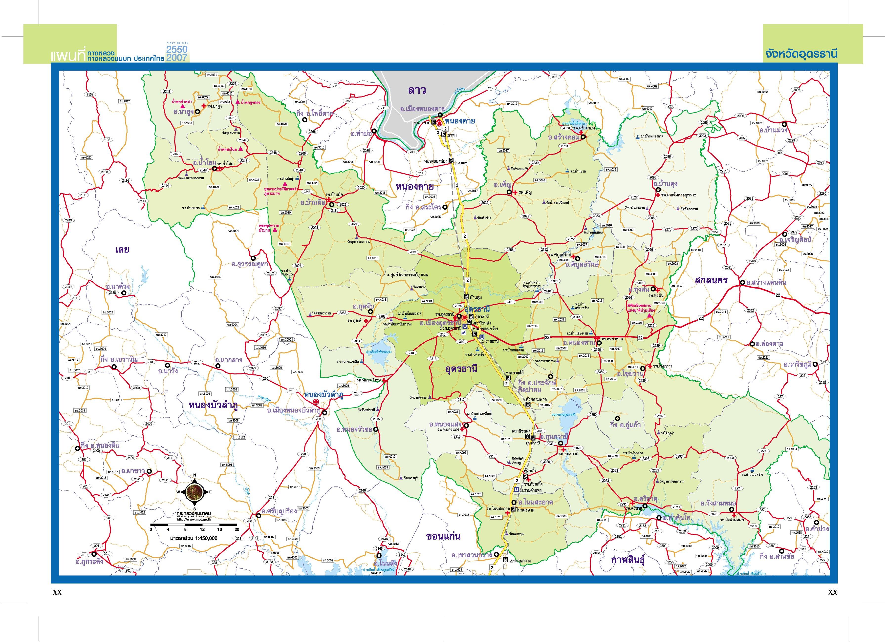 Udonthani Thailand Map udonthani thailand mappery