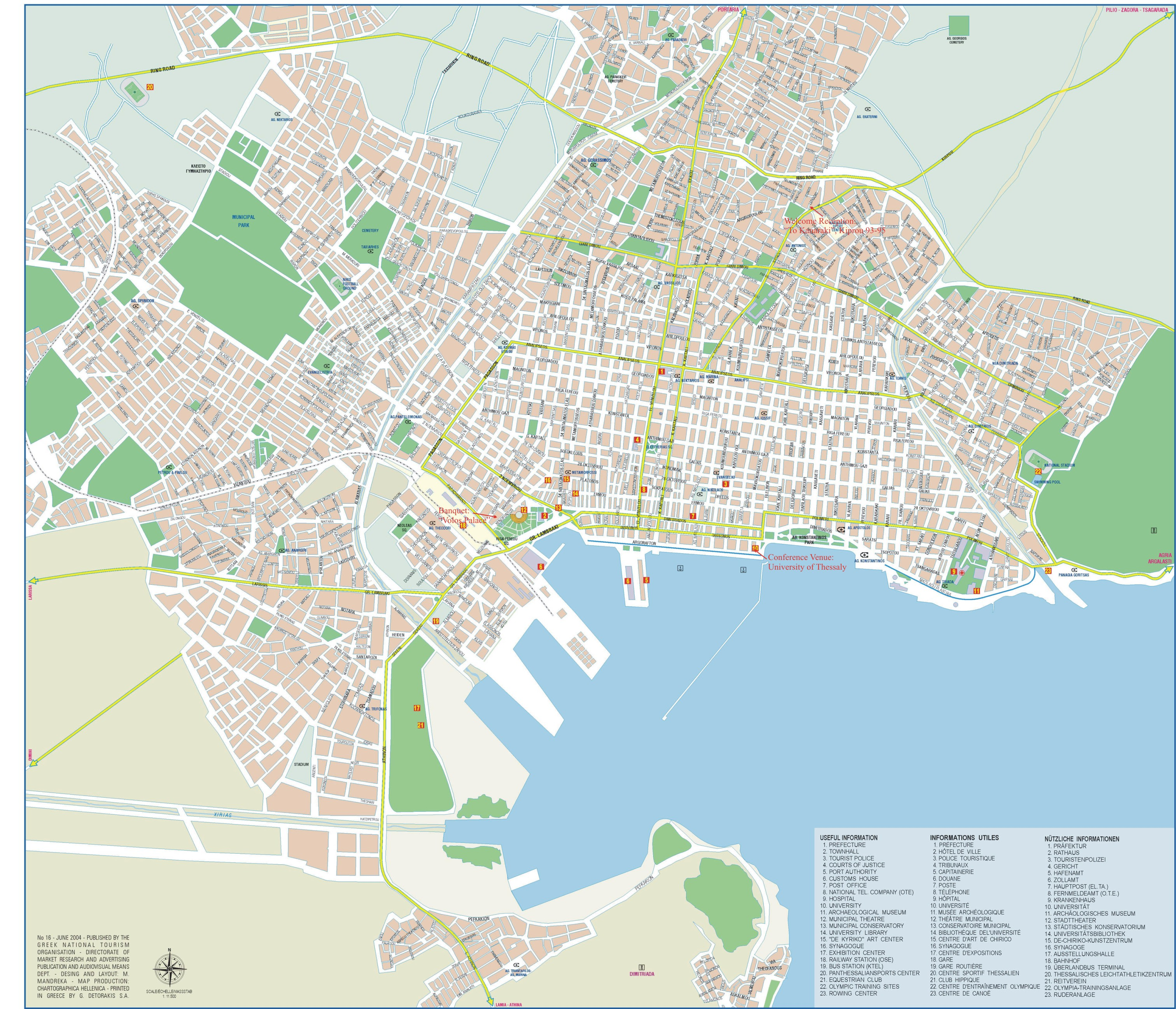 Volos Tourist Map Volos Greece mappery
