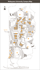 Wakayama University Campus Map