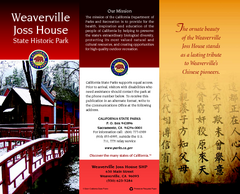 Weaverville Joss House State Historic Park Map