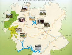 Wencheng Tourist Map