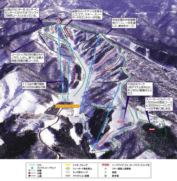 White Pia Takasu Ski Trail Map