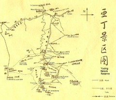 Yading Nature Reserve Hiking Map