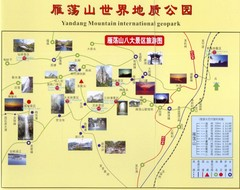 Yandang Mountain Tourist Map