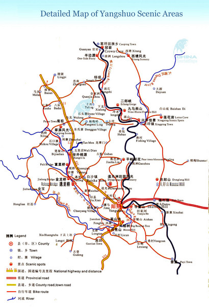 Yangshuo Tourist Map