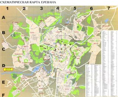 Yerevan Tourist Map