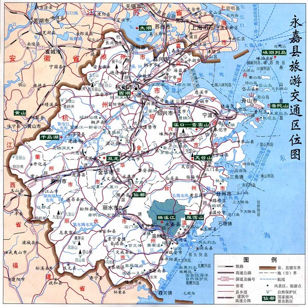Yongjia County Map