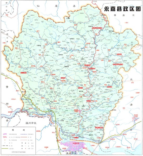 Yongjia County Tourist Map