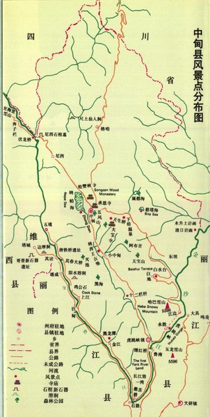 Zhongdian Tourist Map