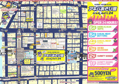 akiahabara Map